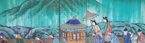 Quelqu'un livre… L'Histoire de Sukhyang (photos)