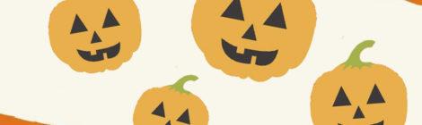 Mercredi 27 octobre - Les histoires s'invitent à la P'tite fête de la plus grosse courge