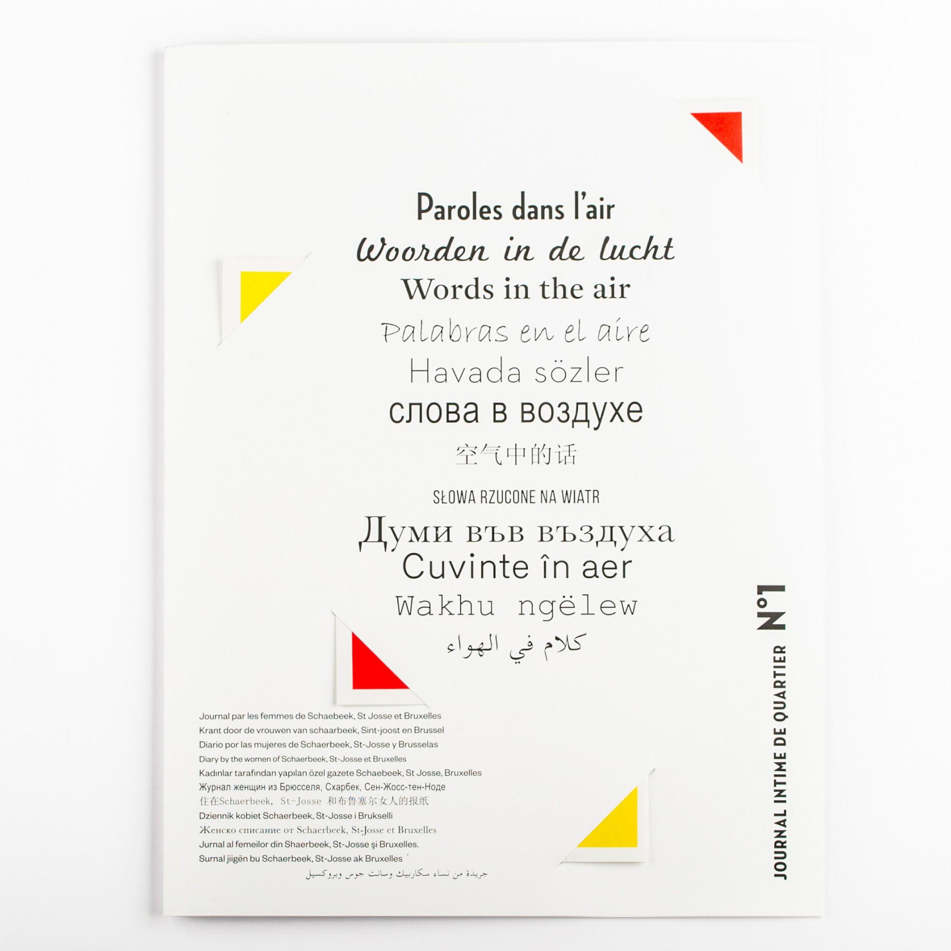Watermael-Boitsfort, Ville des Mots 2018 Journal intime de quartier